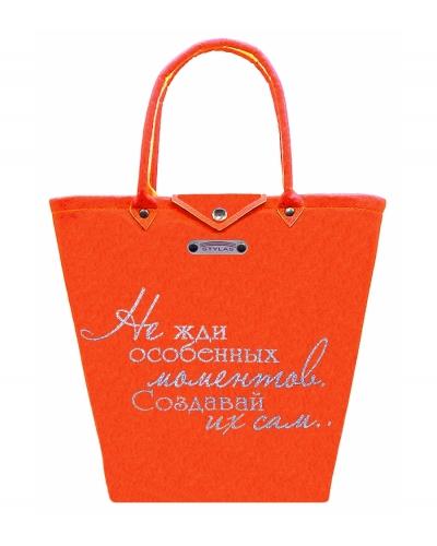 Хозяйственная сумка